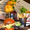 Carrolls Gastro Pub Lucan