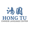 Hong Tu - Chinese Language Center