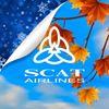 Авиакомпания «SCAT»