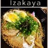 Yama Izakaya