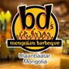 Bd's Mongolian Barbeque Restaurant
