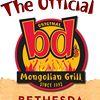 bd's Mongolian Grill - Bethesda