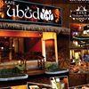 Ubud Bistro & Cafe (Johor Bahru)