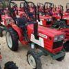 Utah Tractor Sales
