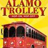 The Alamo Trolley