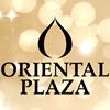 Oriental Plaza Fordsburg