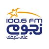 NogoumFM 100.6 thumb