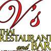 We Thai Restaurant & Bar