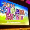 STEAM Maker Workshop