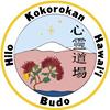 Kokorokan Judo
