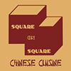 Square On Square Chinese Restaurant