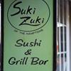 Suki Zuki Of Hamptons