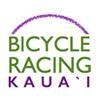 Bicycle Racing Kauai