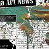Michiana Art News