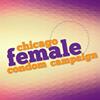Chicago Female Condom Campaign
