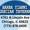 Barba Yianni Grecian Taverna