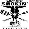 Cant Stop Smokin BBQ Alamogordo