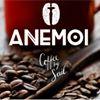 Anemoi Coffee by Sail