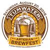 Tumwater Artesian Brewfest