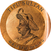 Tipu Sultan Group
