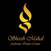 Sheesh Mahal Restaurant