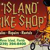 Island Bike Shop - Marco Island