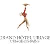 Grand Hôtel Restaurant & Spa Les Terrasses Uriage