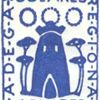 Adega Regional de Colares, CRL