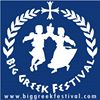 Big Greek Festival - Saint Andrew Greek Orthodox Church
