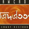 Crawcrook Tandoori