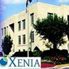 City of Xenia Government