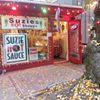 Suzies Hot Shoppe