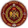 EOCS - Eastern Orthodox Committee on Scouting