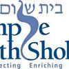Temple Beth Sholom, Cherry Hill