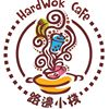 HardWok Cafe 路邊小棧 - Seattle