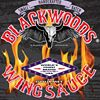 Blackwoods Signature Sauce
