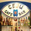 CEBU Cocktail Bar Eisenstadt