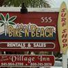 Island Bike 'N Beach