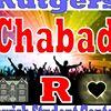 Rutgers Chabad
