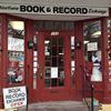 Newtown Book & Record Exchange