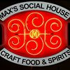 Max's Social House
