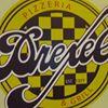 Drexel Pizza