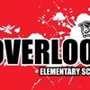 Overlook Elementary School