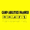 Camp Abilities PA at WCU