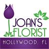 Joan's Florist
