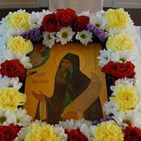 Orthodox Parish of St Silouan, Southampton