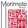 Morimoto Maui