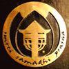 Plum Village Buddhist Monastery - Upper Hamlet