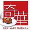 Kee Wah Mooncakes Online