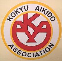 Kokyu Aikido Association